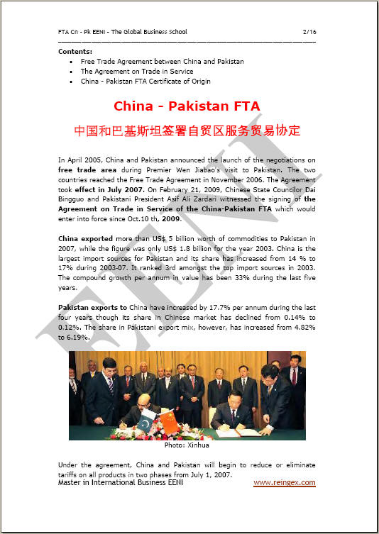 Chine-Pakistan accord de libre-échange (ALE)