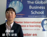 Video - Cours affaires en Chine